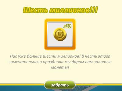 Акция на золотые монеты