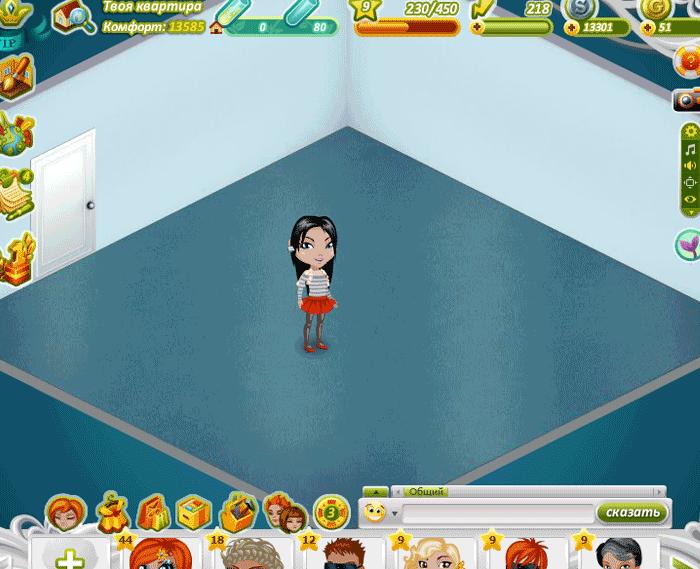 Новая комната в Аватарии