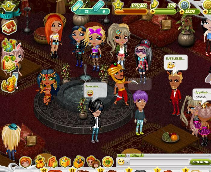 VIP-комната в Аватарии